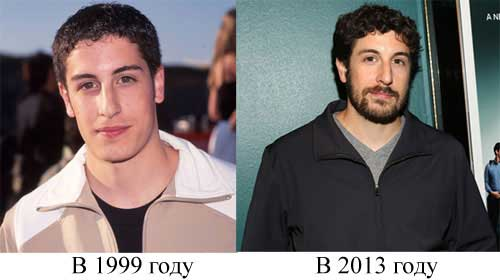 kem-stal-jason-biggs
